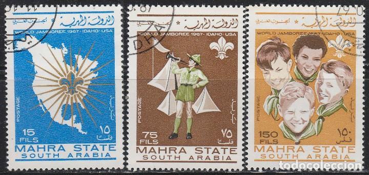 MAHRA, SULTANATO (YEMEN), ENCUENTRO MUNDIAL DE SCOUT EN IDAHO, ESTADOS UNIDOS, USADOS (Sellos - Temáticas - Boy Scout)