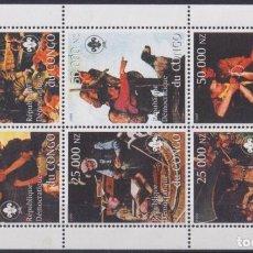 Sellos: F-EX23307 CONGO MNH 1988 BOYS SCOUTS JAMBOREE.. Lote 252717485