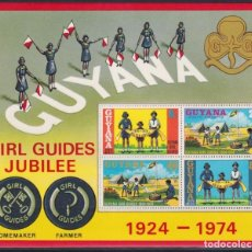 Sellos: F-EX23012 GUYANA MNH 1974 BOYS SCOUTS JAMBOREE GIRL GUIDES JUBILEE.. Lote 252717590