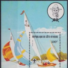Sellos: F-EX22909 IVORY COAST COTE D´IVORE MNH 1982 BOYS SCOUTS JAMBOREE.. Lote 252717670