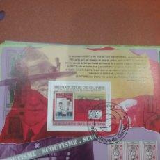 Sellos: HB R. GUINEA MTDO/2009/SCOUTS/SELLOS/RUMANO/EMBLEMA/SIMBOLO/NIÑOZ/UNIFORMES/. Lote 253728590