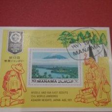Sellos: HB MANAMA (E.A.U) MTDOS/1971/JAMBOREE/BOY/SCOUTS/MONTAÑA/VOLCAN/ASAGIRI/HEIGHTS/NATURALEZA/FLORA/BOS. Lote 259249895