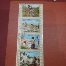 Sellos: SELLO FUJEIRA (E.A.U) MTDOS/1971/JAMBOREE/BOY/SCOUTS/NATURALEZA/UNIFORMES/MONTAÑA/VOLCAN/. Lote 262108145