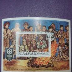 Sellos: HB AJMAN (E.A.U) MTDA/1971/13ANIV/VOLCAN/JAMBOREE/BOY/SCOUTS/UNIFORMES/EMBLEMA/MUSICA/. Lote 262625335