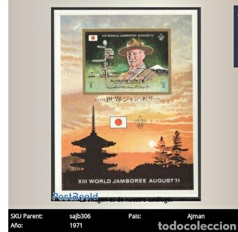 Sellos: HB Ajman (E.A.U) mtda/1971/13Aniv/volcan/jamboree/boy/scouts/arte/pintura/cuadro/montaña/arbol/cabal - Foto 2 - 262887545