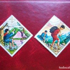 Timbres: BHUTAN, 1971, 60 ANIV.DEL SCOUTISMO. Lote 272251463