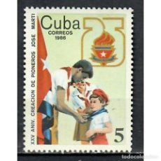 Timbres: ⚡ DISCOUNT CUBA 1986 THE 25TH ANNIVERSARY OF THE JOSE MARTI PIONEERS MNH - FLAGS, JOSE MARTI. Lote 274720873