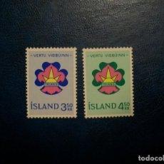 Sellos: /19.07/-ISLANDIA-1964-SERIE COMPLETA EN NUEVO(**MNH). Lote 276385578