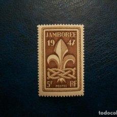 Sellos: /28.07/-FRANCIA-1947-5 FR. Y&T 787 SERIE COMPLETA EN NUEVO(**MNH). Lote 277684743