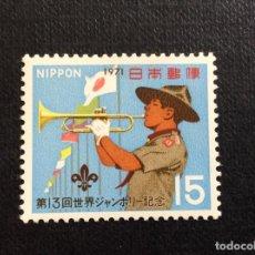 Sellos: JAPON Nº YVERT 1020*** AÑO 1971. 13 JAMBOREE MUNDIAL DE SCOUTS, EN TOKYO. Lote 280745548