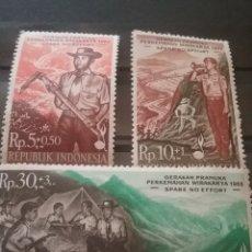 Sellos: SELLO R. INDONESIA NUEVO/1968/CAMPAMENTO/SCOUT/JAMBOREE/UNIFORME/MONTAÑA/NATURALEZA/INSTRUMENTO/MUSI. Lote 286812448