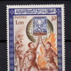 Sellos: ARGELIA 458** - AÑO 1967 - SCOUT - JAMBOREE MUNDIAL DE IDAHO. Lote 288075983