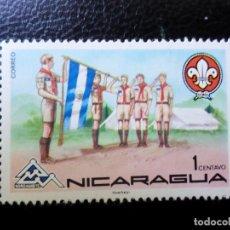 Sellos: *NICARAGUA, 1975, 14 JAMBOREE MUNDIAL EN NORUEGA, YVERT 1020. Lote 288966403