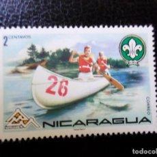 Sellos: *NICARAGUA, 1975, 14 JAMBOREE MUNDIAL EN NORUEGA, YVERT 1021. Lote 288966623