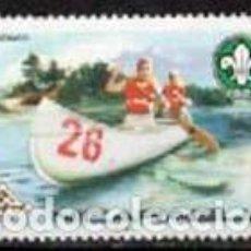 Sellos: NICARAGUA Nº 1021, JAMBOREE EN LILLEHAMMER, NORUEGA, NUEVO ***. Lote 291491613