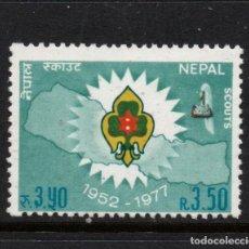 Sellos: NEPAL 324** - AÑO 1977 - 25º ANIVERSARIO DE LAORGANIZACION SCOUT NEPALI. Lote 292608618
