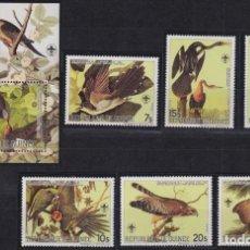 Sellos: F-EX27045 GUINEEE GUINEA MNH 1985 AUDUBON BOYS SCOUT BIRD AVES PAJAROS OISEAUX.. Lote 293289138