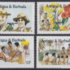 Sellos: F-EX26712 ANTIGUA & BARBUDA MNH 1985 GIRL GUIDING BOYS SCOUTS JAMBOREE.. Lote 293289153