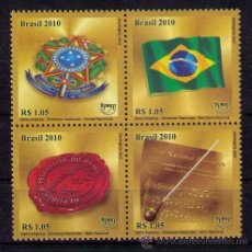 Sellos: BRASIL 2010 - SIMBOLOS PATRIOS - BANDERA - SERIE DE 4 SELLOS EN BLOQUE. Lote 244504045
