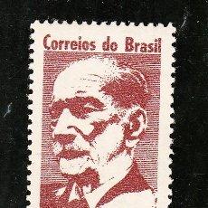 Sellos: BRASIL 745 SIN CHARNELA, CENTENARIO DEL NACIMIENTO DEL POLITICO BORGES DE MEDEIROS . Lote 26419275
