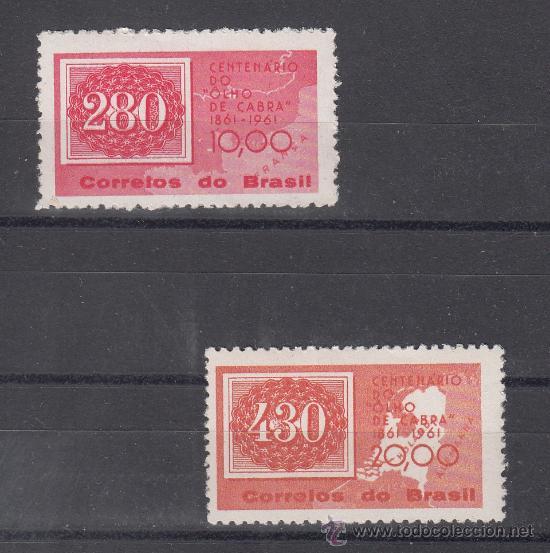 BRASIL 710/11 SIN CHARNELA, CENTENARIO DEL -OJO DE CABRA- (Sellos - Extranjero - América - Brasil)