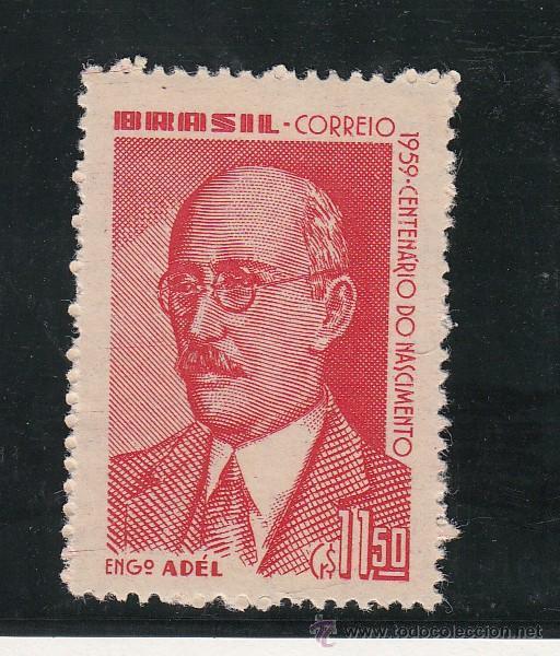 BRASIL 690 SIN CHARNELA, CENTENARIO NACIMIENTO DEL INGENIERO ADEL PINTO, (Sellos - Extranjero - América - Brasil)
