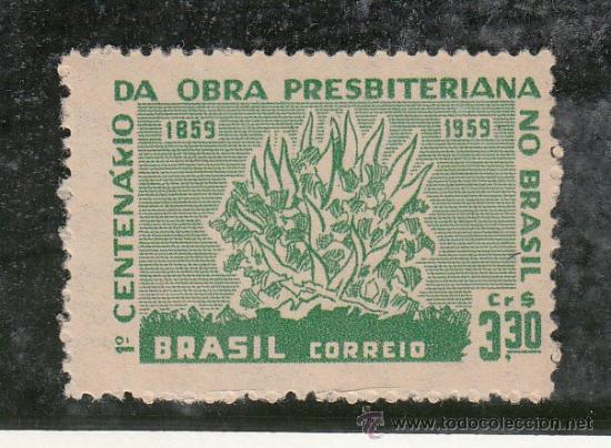BRASIL 687 SIN CHARNELA, CENTENARIO NACIMIENTO DE LA OBRA PRESBITERIANA EN BRASIL (Sellos - Extranjero - América - Brasil)