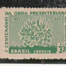 Sellos: BRASIL 687 SIN CHARNELA, CENTENARIO NACIMIENTO DE LA OBRA PRESBITERIANA EN BRASIL. Lote 26432391