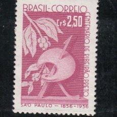 Sellos: BRASIL 638 SIN CHARNELA, CENTENARIO DE LA CIUDAD DE RIBEIRAO PRETO . Lote 26432552