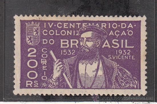 BRASIL 238 CON CHARNELA, MARTIN ALONSO DE SOUZA, (Sellos - Extranjero - América - Brasil)