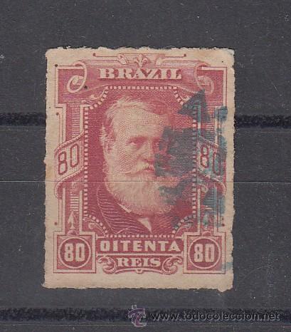 BRASIL 40 USADA, PEDRO II (Sellos - Extranjero - América - Brasil)