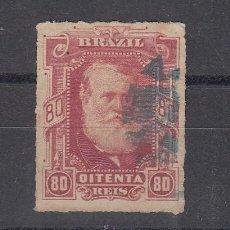 Sellos: BRASIL 40 USADA, PEDRO II . Lote 26434136