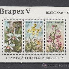 Sellos: BRASIL HB 48 SIN CHARNELA, FLORES, BRAPEX V, 5º EXPOSICION FILATELICA INTERNACIONAL EN BLUMENAU, . Lote 26396641