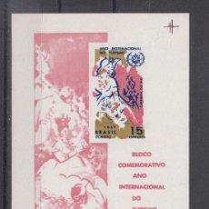 Sellos: BRASIL HB 22 SIN CHARNELA, AÑO INTERNACIONAL DEL TURISMO, CARNAVAL DE RIO, . Lote 26396711