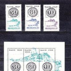 Sellos: BRASIL 1615/7, HB 54 SIN CHARNELA, BRASILIANA 83, EXPOSICION FILATELICA INTERNACIONAL, . Lote 26397402