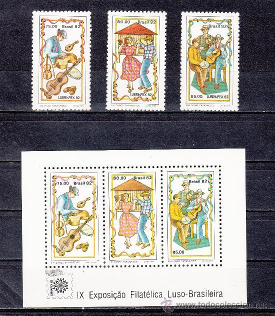 BRASIL 1561/3, HB 51 SIN CHARNELA, GUITARRA, MUSICA, DANZA, LUBRAPEX 82, (Sellos - Extranjero - América - Brasil)