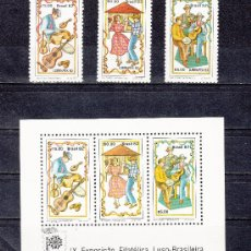 Sellos: BRASIL 1561/3, HB 51 SIN CHARNELA, GUITARRA, MUSICA, DANZA, LUBRAPEX 82, . Lote 26397500