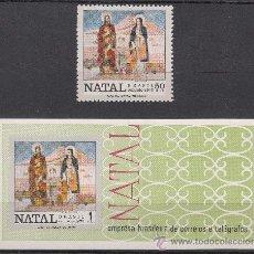 Sellos: BRASIL 947, HB 27 SIN CHARNELA, PINTURA, NAVIDAD, . Lote 26397935