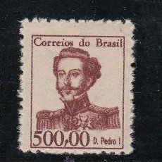 Sellos: BRASIL 768 SIN CHARNELA, D. PEDRO I . Lote 26418455