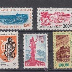 Sellos: BRASIL 758/61, 759B SIN CHARNELA, IV CENTENARIO DE RIO DE JANEIRO . Lote 26418730