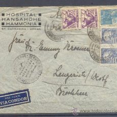 Sellos: 1938.- BRASIL A ALEMANIA. Lote 35190364