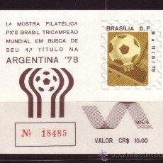 Sellos: BRASIL *** - AÑO 1978 - EXPOSICIÓN FILATÉLICA NACIONAL - HOJA CONMEMORATIVA - DEPORTES - FÚTBOL. Lote 36230764