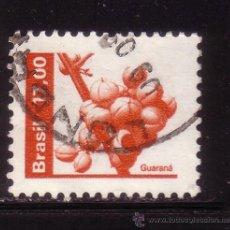 Sellos: BRASIL 1527 - AÑO 1982 - RECURSOS ECONOMICOS - FLORA - FRUTOS - GUARANA. Lote 36603588