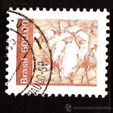 Sellos: BRASIL 1537 - AÑO 1982 - RECURSOS ECONOMICOS - FLORA - ALGODON . Lote 40450348