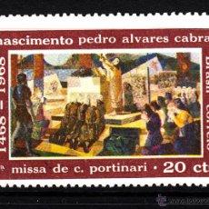 Sellos: BRASIL 858** - AÑO 1968 - 5º CENT. DEL NACIMIENTO DE PEDRO ALVARES CABRAL - DESCUBRIDOR DE BRASIL. Lote 40654077
