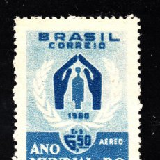 Sellos: BRASIL AEREO 82** - AÑO 1960 - AÑO MUNDIAL DEL REFUGIADO. Lote 41536895