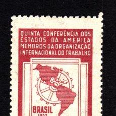 Sellos: BRASIL 511** - AÑO 1952 - CONFERENCIA DE LA ORGANIZACIÓN INTERNACIONAL DEL TRABAJO - MAPAS. Lote 42257846