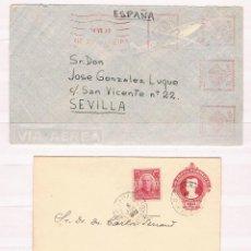 Sellos: BRASIL. DOS CARTAS CIRCULADAS A ESPAÑA. Lote 43050670