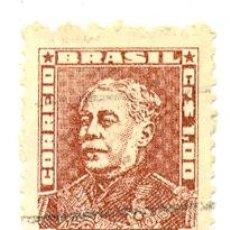 Sellos: 2-BRA583. SELLO USADO BRASIL. YVERT Nº 583. DUQUE DE CAXIAS. Lote 44299118