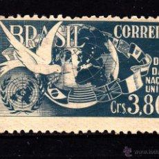 Sellos: BRASIL 518** - AÑO 1952 - DÍA DE NACIONES UNIDAS. Lote 44422707